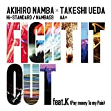 Fight It Out Feat.K/F.a.T.E. [Import allemand]