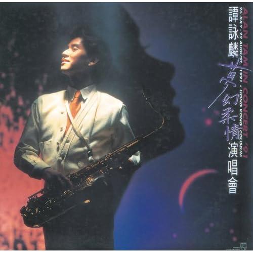 Jin Ye Qing Wei Zheng (1991 Live)