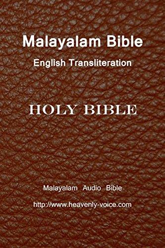 Malayalam Bible English Transliteration
