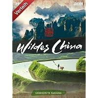 BBC - Wildes China