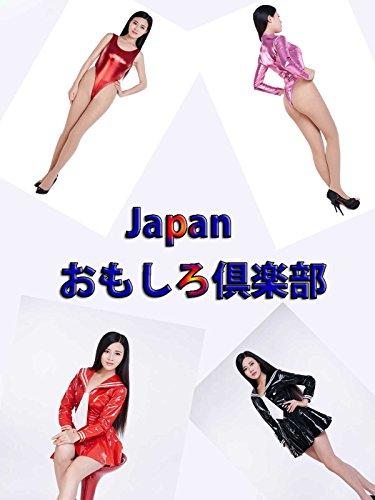 cosplay-pink-high-leg-leotard-asian-beauties
