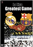 Laliga Greatest Game - Barcelona Vs Real Madrid [Reino Unido] [DVD]