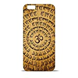 ezyPRNT Hare Krishna Hare Ram Hard Back Case For Apple iPhone 6