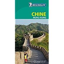 Guide Vert Chine, Hong-Kong Michelin