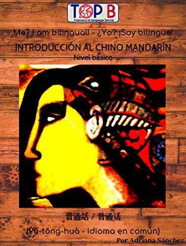 Introducción al Chino Mandarín: Me? I am Bilingual! (English Edition)