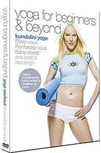 Kundalini Yoga - For Beginners & Beyond