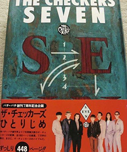 THE CHECKERS SEVEN