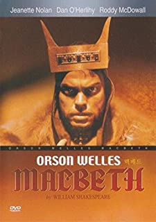 Macbeth (Orson Welles) 1948