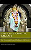 #10: Shri Sai Satcharitra(English): adapted from the Original Marathi Book
