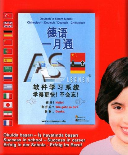 Deutsch in einem Monat für Chinesen