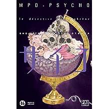 MPD Psycho T22: Le détective schizophrène