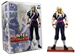 HUNTER x HUNTER DXF Figure vol.3 Silva = sol Dick separately Banpresto Prize (japan import)