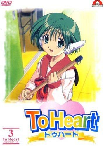 To Heart, DVD 03 [Edizione: Germania]