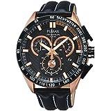 Mans watch PULSAR ACTIVE PX7006X1