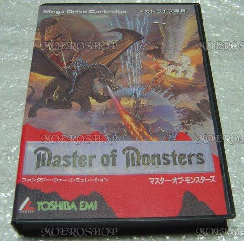 Preisvergleich Produktbild Master of monsters - JAP