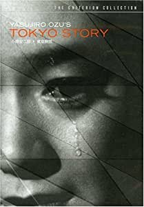 Criterion Collection: Tokyo Story [DVD] [1953] [Region 1] [US Import] [NTSC]