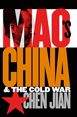 maos-china-and-the-cold-war-new-cold-war-history-paperback