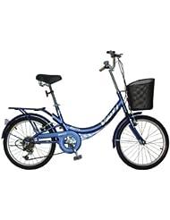 """Bicicleta de paseo Gotty VOGUE 20.6, 20"""" 6 velocidades, para todas las edades a partir de 10 años."""