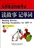 CET read the story in mind the word - with books donated 200 yuan online courses to learn card