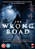 The Wrong Road [DVD]