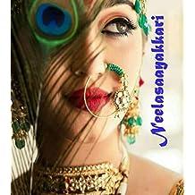 நீலச்சாயக்காரி: Neelasaayakkari (Part Book 1) (Tamil Edition)
