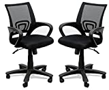 TimberTaste 2 Pcs (PAIR) High Quality Rocky office computer task conference visitor chair (Set of 2)
