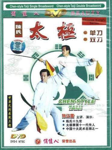Chen-style Taiji Single Broadsword and Chen-style Taiji Double Broadsword (1 DVD)