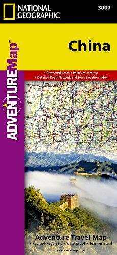 China : 1/4 375 000 (Adventure map)