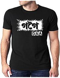 Heyuze Designer Printed Premium Quality 100% Cotton Half Sleeve Male / Men Round Neck Black T Shirt With Assamese...