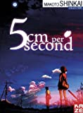 5 Cm Per Second (Collector's Edition) / Voices From a Distant Star (3 Dvd)