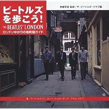 ビートルズを歩こう! 〜THE BEATLES' LONDON〜 ロンドンゆかりの地究極ガイド