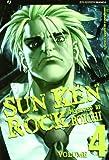 Sun Ken Rock: 4