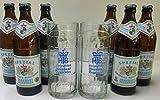 Die große Tegernseer Spezial Vielfalt mit 6 Flasche Tegernseer Bier Spezial 0,5l und 2 Stück original Tegernseer Bierkrüge 0,