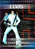 Elvis Presley : Aloha From Hawaii