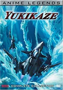 Yukikaze: Anime Legends Complete Collection [Import USA Zone 1]