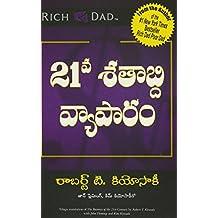 THE BUSINESS OF THE 21st CENTURY (Telugu Edition) by ROBERT T. KIYOSAKI (2013-01-01)