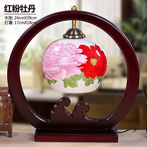 Muidege Yuhang Keramik Neue Chinesische Antike Hand-Painted Holz Retro Nachttischlampe Schlafzimmer Wohnzimmer Lampe, Rot Peony Ball Rack Von Wolken, Schalter (Ball-rack Holz)