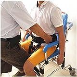 J&X La edad avanzada Paralizado Rehabilitación del niño Banda / Cuidado Material auxiliar Mover posición de la banda -Salud Shift ajustable Cinturón