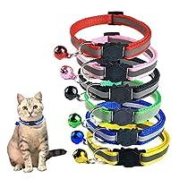 طوق للقطط مرصع بجرس، ألوان مختلطة عاكسة للضوء - أطواق للحيوانات الأليفة مثالية للقطط أو الكلاب الصغيرة (6 قطع/مجموعة)