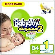 حفاضات بيبي جوي بحشوة ماسية مضغوطة، مقاس 1، لحديثي الولادة، 0-4 كغم، العبوة الضخمة، 84 حفاض