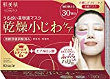 Kracie Hadabisei Daily Wrinkle Care Essence Mask 30 Pieces