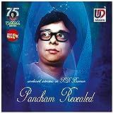 #3: Pancham Revealed