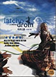 Latcho Drom (1993) Region 1,2,3,4,5,6 Compatible DVD. Written and Directed by Tony Gatlif. Starring La Caita.