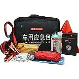 AFSs-CAR-Emergency-Kit-Coido-6100-Car-Rescue-Kit-Car-Tool-Kit