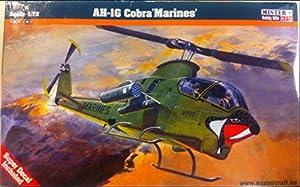 MisterCraft B de 34-Maqueta de Ah de 1G Marines