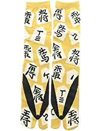 Chaussettes Tabi Japonaise Design Extreme Orient Collection 3