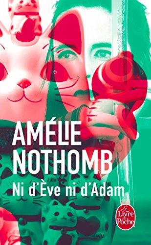 Le Livre de Poche) (Adam Und Eve Adult)
