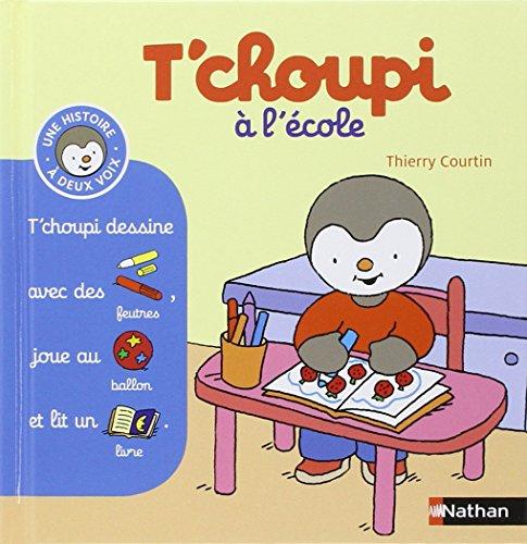 tchoupi-a-lecole