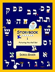 Storybook Hebrew 1:  Picturing the Alef Bet (English Edition)