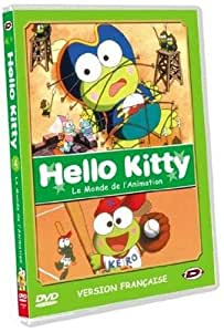 Le petit monde de l'animation d'Hello Kitty volume 4